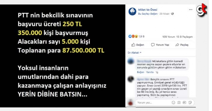 PTT'nin bekçi alımı için ücreti 250 TL olan bir sınav yaptığı ve bu sınava 350 bin kişinin başvurduğu iddiası