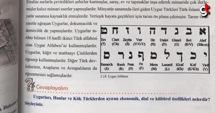 Milli Eğitim ders kitabına Uygur alfabesi yerine İsaril'in kullandığı İbrani alfabesini basmışlar