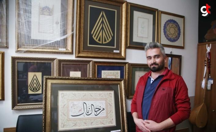 Kastamonu Üniversitesi öğretim üyesinin geleneksel Türk sanatları sergisi sanal ortamda açıldı