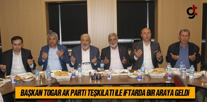 Başkan Togar, AK Parti Teşkilatı İle İftarda Bir Araya Geldi