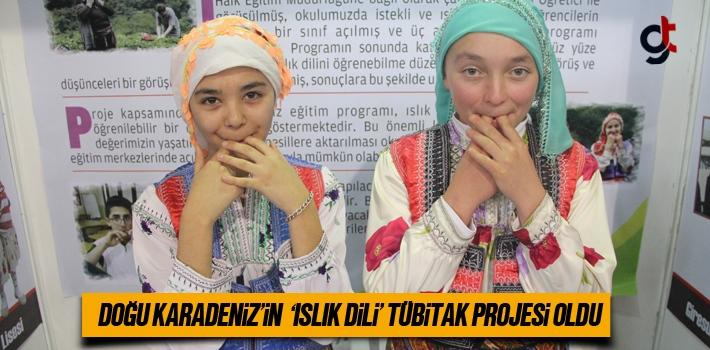 Doğu Karadeniz'in 'Islık Dili' TÜBİTAK Projesi Oldu