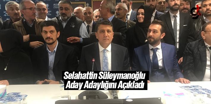 Selahattin Süleymanoğlu AK Parti Samsun Milletvekili Aday Adaylığını Açıkladı