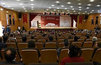 Milli Eğitim Bakanı Ziya Selçuk, Giresun'da öğretmenlerle bir araya geldi