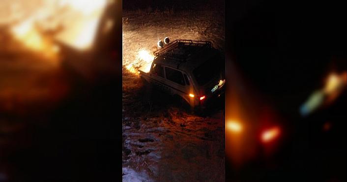 Bayburt'ta dağlık alanda mahsur kalan kişi kurtarıldı