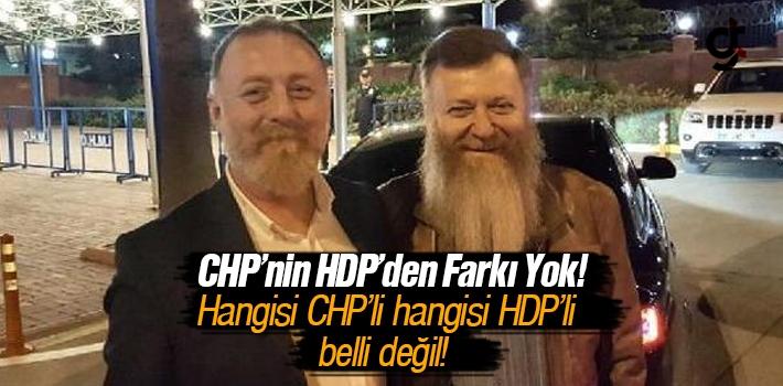 CHP'nin HDP'den Farkı Yok!