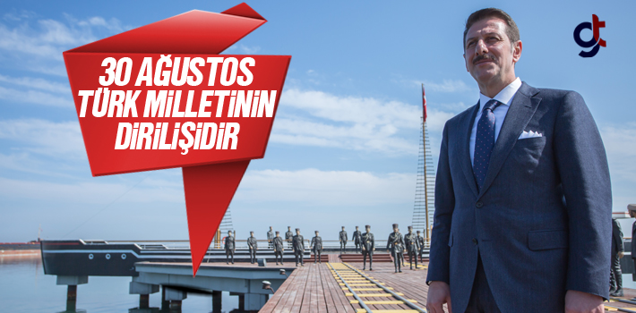 Samsun Haber: Başkan Erdoğan Tok, 30 Ağustos Türk...