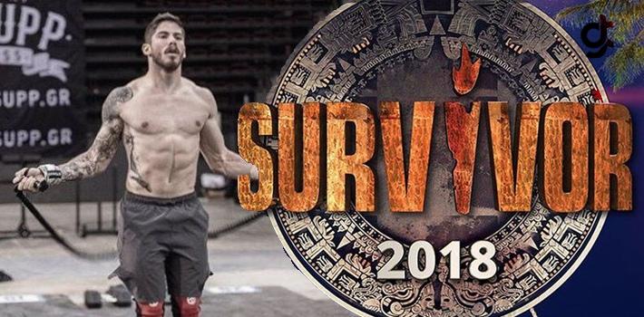 Survivor 2018 gönüllüler takımı yarışmacısı...